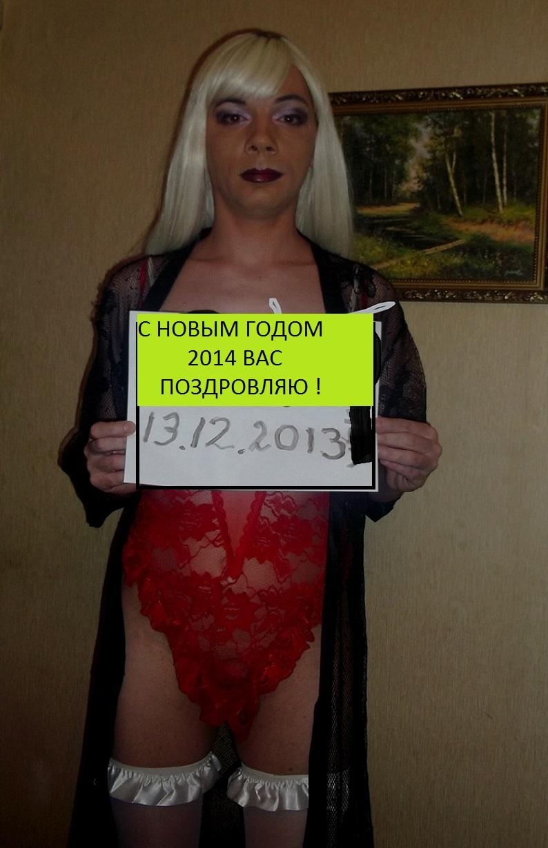 транссексуал проститутки в алматы