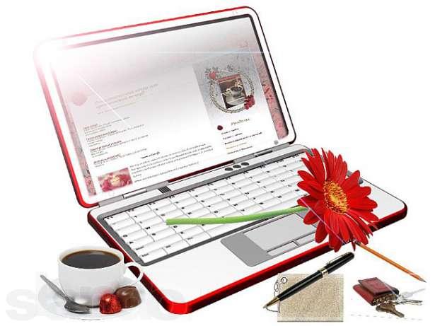 Оператор интернет-магазина хоз.товаров