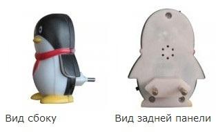 Ионизаторы воздуха для офисов.