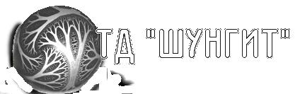 Производство и продажа изделий из шунгита в Карелии от ТД Шунгит