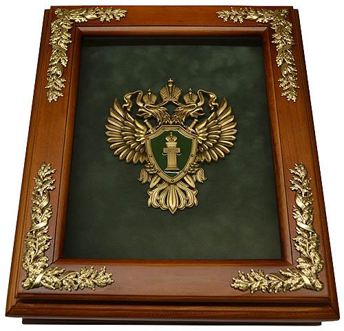 Деревянная ключница с эмблемой ФСБ Деревянная ключница Эмблема ФСБ