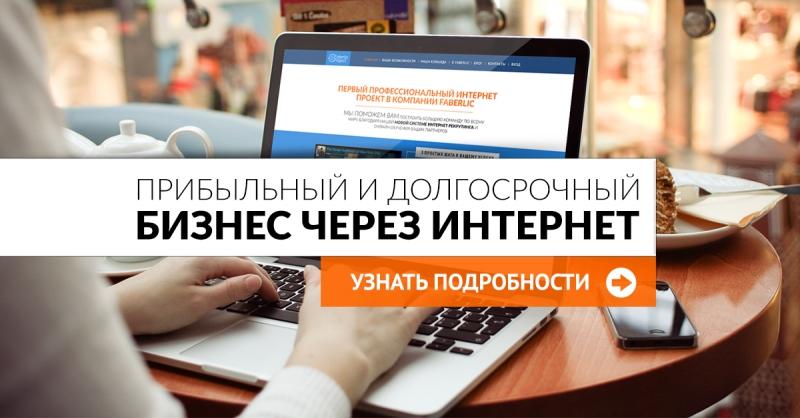 предпочел Регистрация через интернет легально закончив