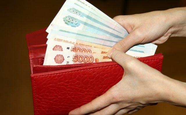 Денежная помощь гражданам РФ, любая кредитная история просрочки нагрузки