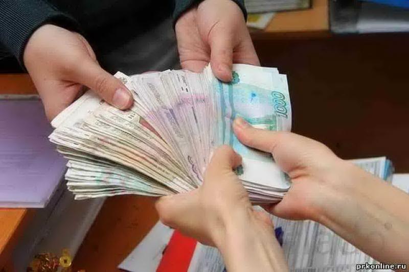 Быстрые деньги гражданам РФ