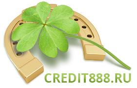 Помощь в получении кредита наличными