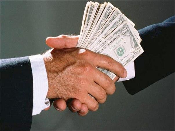 Выгодный частный заем от 300т.р до 4.000.000р Для граждан РФ.