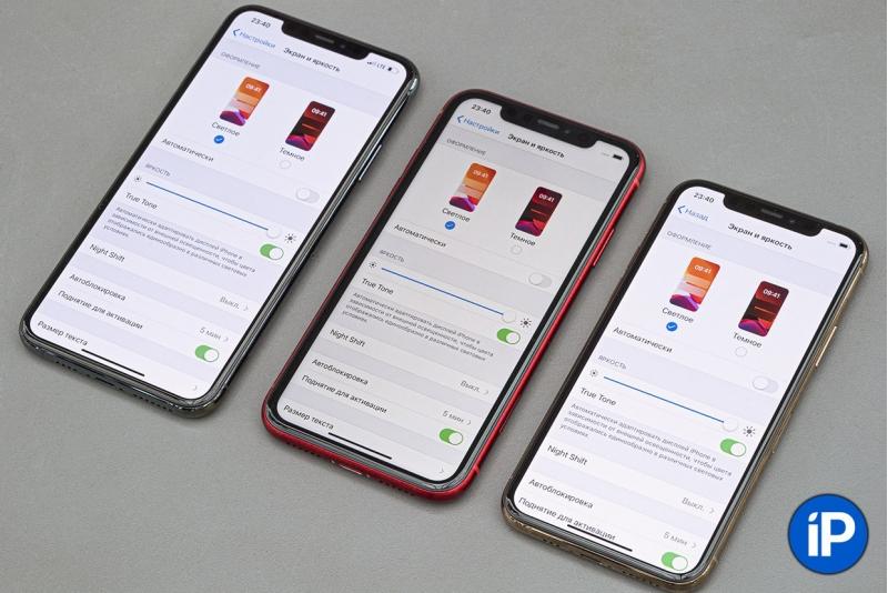 Срочно продам новый Apple iPhone 11 Pro Max
