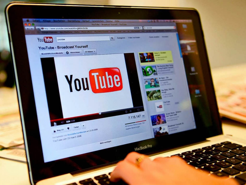 Продвижение видео на YouTube за 1 день