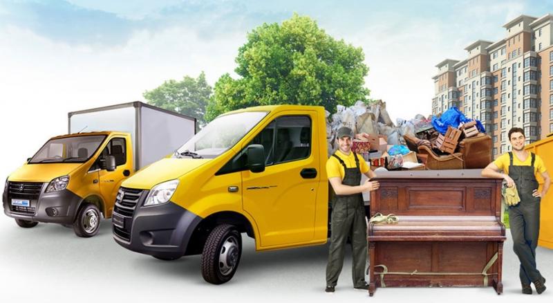 грузовое такси
