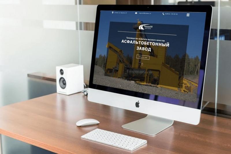 Разработка качественного сайта.